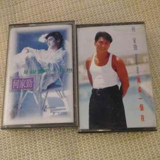 2 Cassette 何家劲