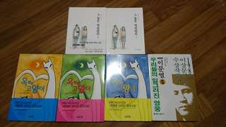 Korean novels