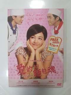 DVD - 爱的面包魂