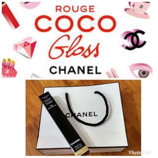 New! RTP $58. Chanel Lip Gloss