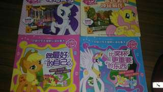 My little pony chinese books (each)