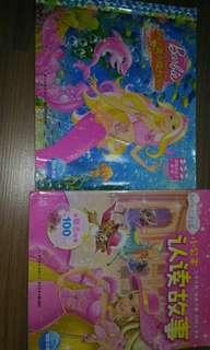 Barbie chinese books (each)