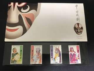 中國戲劇套摺