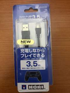 Ps4 USB micro cable