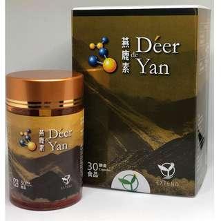 Deer de Yan