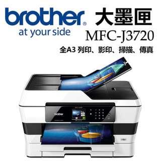 Brother MFC-J3720 A3噴墨多功傳真複合