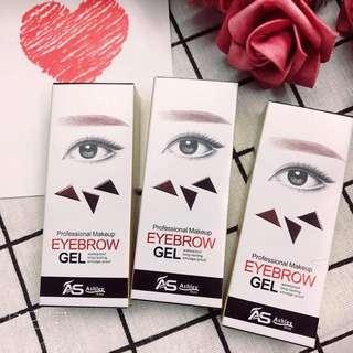 Ashley Eyebrow Gel