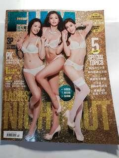 FHM Taiwan 男人帮 February 2014