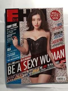 FHM Taiwan 男人帮 May 2013