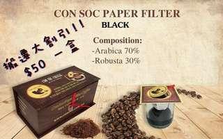 【七月份特價】越南特產 Con Soc 松鼠咖啡