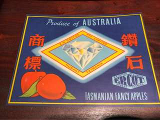 Antique fruit carton label from Australia 4/5