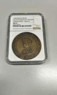 1968 Brunei sultan medal