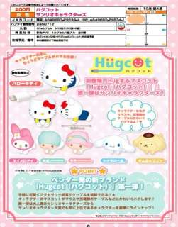 預訂Sanrio Hello Kitty My Melody Little Twin Star布甸狗玉桂狗咬電話線扭蛋