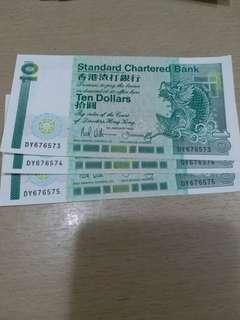 渣打銀行1989年1月1日出,二份三張連號碼