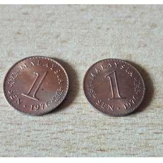 1 Sen Malaysia Old Coin -1976