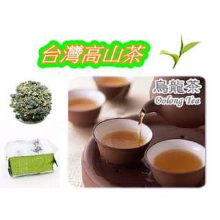 台灣高山茶-凍頂烏龍茶