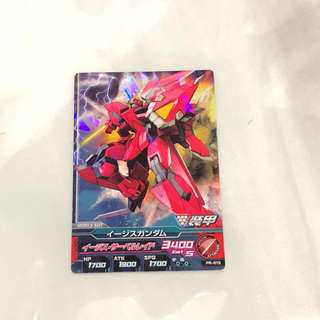 Gundam TRYAGE 港版 PR-015