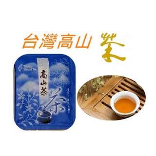 台灣高山茶-茶包