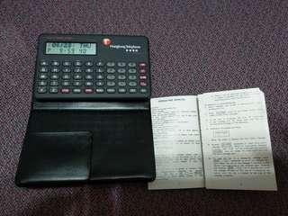 (90%new) Hongkong Telephone 香港電話 懷舊多功能記資料機
