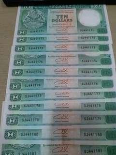 匯豐銀行1992年1月1號出, 20張連號碼,有兩張中間有摺痕