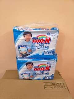 Goon pants Xxl boy made in japan