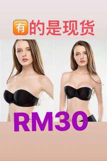 READY STOCK - CUP A & B - Strapless Bra