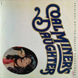 Coal miner's daughter vinyl LP used, 12-inch, may or may not have fine scratches, but playable. NO REFUND. Collect Bedok or The ADELPHI.