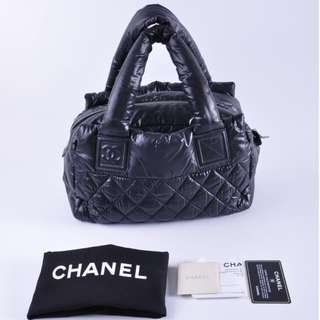 AUTHENTIC Chanel Coco Cocoon Medium Tote Bag