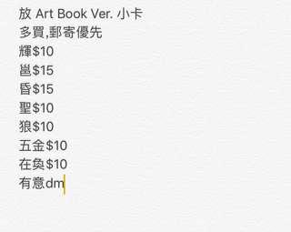 Wannaone art book ver小卡
