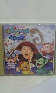 Cd chinese 范晓萱