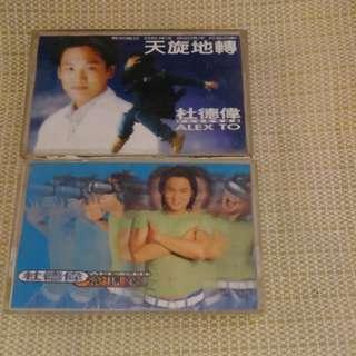 2 Cassette 杜德伟