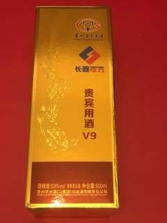 貴州茅台集團 貴賓用酒V9