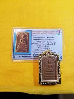 Niyom Blk,  Somdej Lang Sivali, BE 2515, LP Kuay,  Wat Kositaram