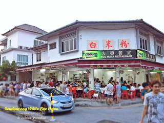 Jalan Tampang Shop for Rent