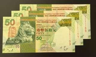 匯豐銀行2016年$50 三張 GG 軌 1177 1188 1199