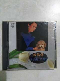 Tracy huang polygram cd