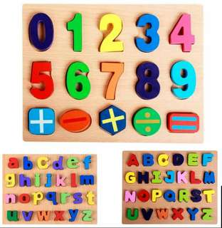 Wooden Chunky Puzzle