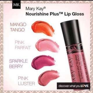 Moisturising Lip Gloss in Pink Luster