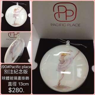 Pacific place 油畫球體玻璃畫掛飾