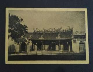 Post card original antik Klenteng Tay Kak Sie - Semarang