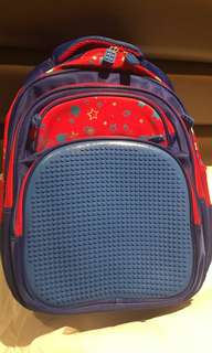 Jigsaw School Bag / Backpack