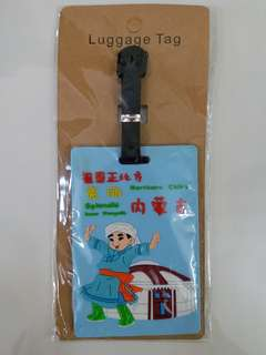 Inner Mongolia Luggage Tag 內蒙古行李牌