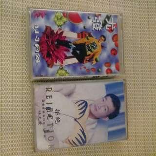 2 Cassette 尤发