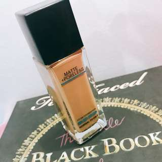 MAYBELLINE FIT ME FOUNDATION 220 NATUAL BEIGE