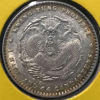 廣東 宣統 元寶 1909 China Kwangtung Xuan Tong Dragon 🐉 20 Cents Silver Coin, Genuine 保真. 龍鱗 流利