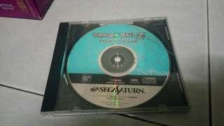 Sega Saturn Dragonball Z