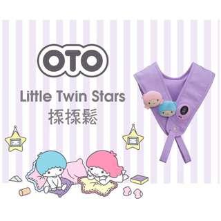 OTO揼揼鬆(Little Twin Stars版) - 全新有單有保養 (只限一部)