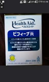 日本版-森下仁丹晶球益生菌(25億個R)每盒20包