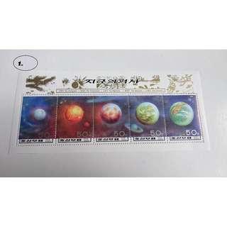 1995年朝鮮郵票地球的歷史