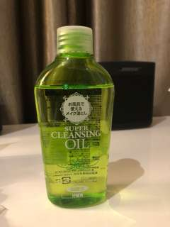 JAPAN's CLEANSING OIL